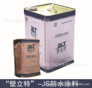 长期供应 JS树脂乳液聚合物水泥防水涂料 深圳JS防水涂料
