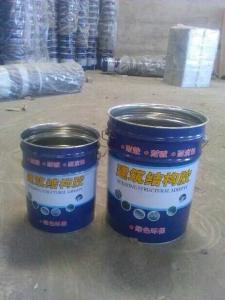 碳纖維膠    耐腐蝕、滲透力強、觸變性能強    北京華夏潤達技術有限公司