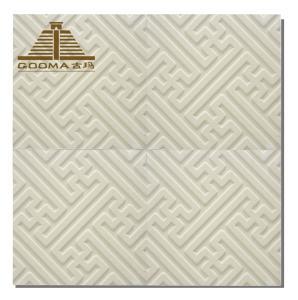 万字砂岩 吸水率低、抗风化性能优越、抗紫外线  广州市古玛装饰材料有限公司