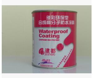 多彩环保型防水涂料|荣获国家发明专利|防水涂料厂家直销
