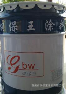 专业供应 工业金属涂料油漆 工业船舶油漆 铁红工业油漆批发