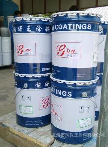厂家直供 无机富锌底漆 重防腐涂料 油漆