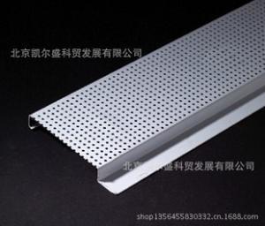 厂家直销联兴牌G型扣板 铝扣板 质量有保障 条扣板等