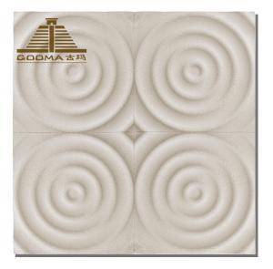 团圆砂岩 吸水率低、抗风化性能优越、抗紫外线  广州市古玛装饰材料有限公司