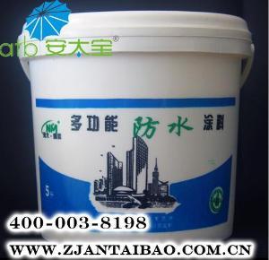 新产品 厂家直销聚氨酯多功能防水剂|防水杜漏|