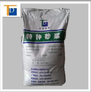 供应勾缝剂 满填型 瓷砖填缝剂 防水防霉厂家直销