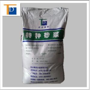 供應錨桿錨固劑 優質錨固劑 錨固劑配方成分 技術領先