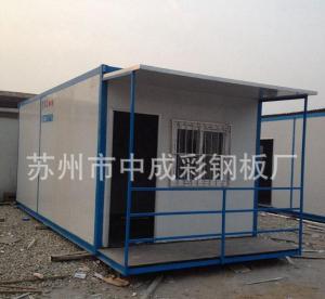 直销 小型户外集装箱酒店房 12米的集装箱房