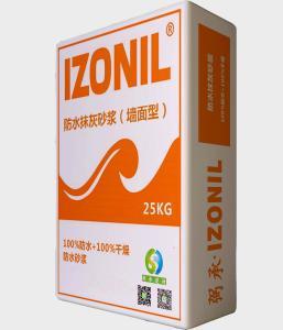 內外墻治水砂漿 100%防水砂漿+100%透氣干燥 弼承izonil治水砂漿
