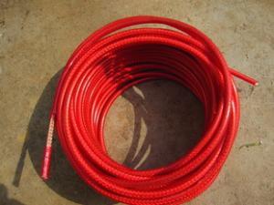 SYWV75-5闭路线(物理发泡同轴电缆)质量保证