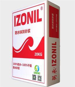 治水砂漿  100%防水+100%干燥透氣 弼承izonil治水砂漿