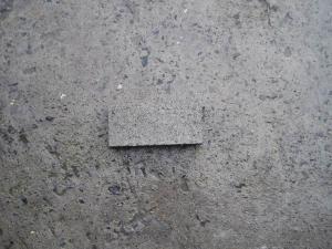 混凝土实心砌块   硬度高、耐磨损    上海质优新型建材有限公司