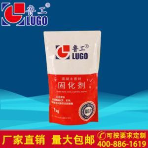 专业生产 水泥地面固化剂 耐磨水泥固化剂 混凝土密封固化剂