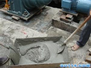 灌柱加固灌浆料     早强、高强、自流性高、耐久性强 北京远华世纪建材有限公司