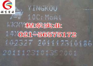 10CrMoAl耐海水腐蚀钢