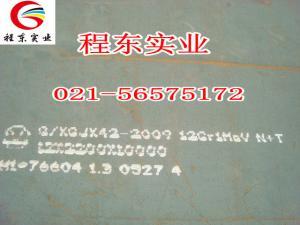 宝钢12Cr1MoV锅炉过热器钢板