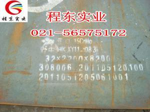 高压锅炉专用钢15CrMo