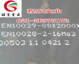 16Mo3鍋爐反應器專用鋼板