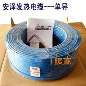 安泽发热电缆 安泽单导发热电缆线 18.5瓦/米的发热电缆电地暖