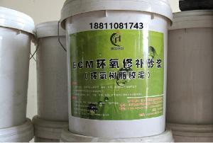 環氧修補砂漿    抗滲、抗凍、耐鹽、耐堿、耐弱酸腐蝕    北京華夏潤達技術有限公司