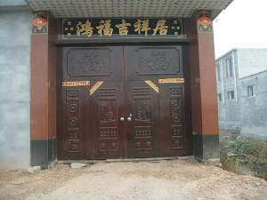 金福 铁门 仿铜系列
