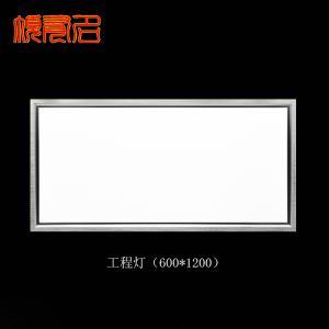 LED平板灯 LED工程灯 600x1200 集成吊顶LED面板灯 多尺寸定制