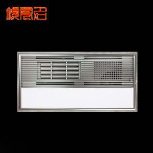 超导浴霸 集成吊顶浴霸 空调型 超导暖风王 型材暖浴霸