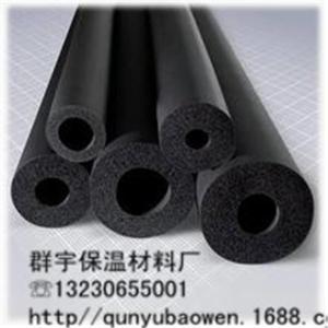 橡塑海绵制品,B1级橡塑保温管,厂家生产销售。价格优惠,承接工程施工。