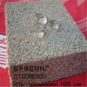 發泡水泥制品,水泥發泡保溫板。廠家生產銷售,價格優惠。