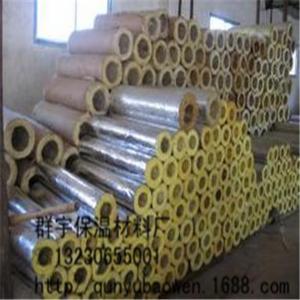 巖棉制品,巖棉保溫管。廠家生產銷售。價格優惠。