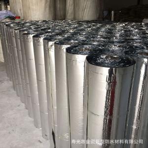涤纶自粘防水卷材 建筑物基层防水防渗漏 好施工 安全可靠