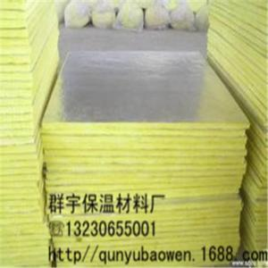 玻璃棉制品,玻璃棉保温板。厂家生产销售。价格优惠。