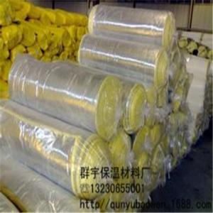 玻璃棉制品,玻璃棉保温卷毡,厂家生产销售。价格优惠。