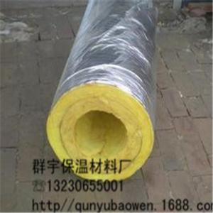 玻璃棉制品,玻璃棉保温管壳。厂家生产销售。质量保障,几个优惠。
