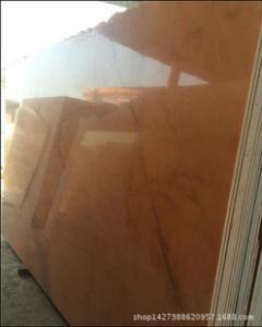 矿山供应晚霞红大理石大板 可定制生产