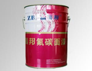 供应ZB-04-601型建筑外墙氟碳漆(双组分)