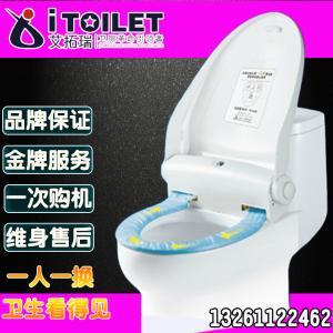 艾拓瑞智能便洁垫 走纸马桶盖 自动换套马桶盖 自动换厕纸盖