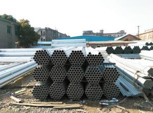 Q235镀锌钢管