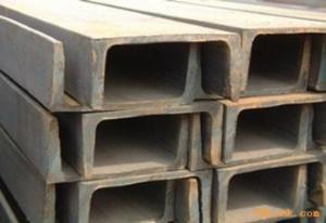 槽钢价格 槽钢规格