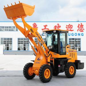 【始峰五金】山东鲁工机械--LG918型装载机厂家直销 装载机铲车