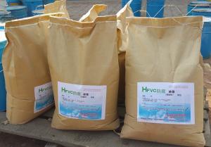 hfvc重防腐砂浆(电厂专用型)优异的抗紫外线、耐夏季阳光暴晒、耐温度变化的性能 河北邦达科技发展有限公司
