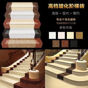 特价广东高端玻化砖 防滑耐磨楼梯别墅专用梯步砖300 600四色可选