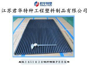 江苏 碳纤增强peek棒 黑色聚醚醚酮棒 耐高温