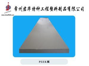 40厚PEEK长板