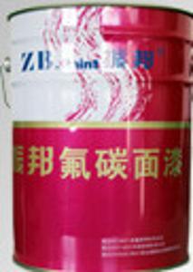 供应ZB-04-603a建筑外墙通用型氟碳金属漆(双组分)