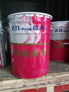 供应ZB-04-604型建筑外墙氟碳漆
