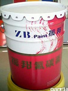 供应ZB-01-8型罩面珠光氟碳漆(双组分)