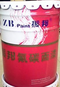 供应ZB-01-10型罩面铝粉氟碳漆(双组分)