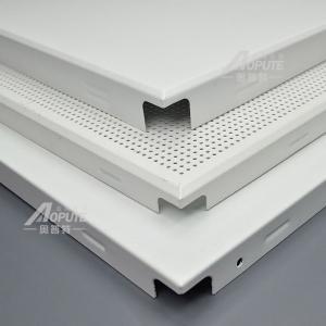 工程天花铝扣板600 600 铝合金方板 广东集成吊顶装饰u乐国际娱乐铝单板