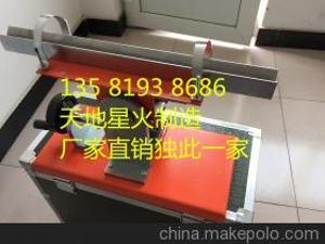 出售STT970·卖通信管静摩擦系数测试仪买STT970